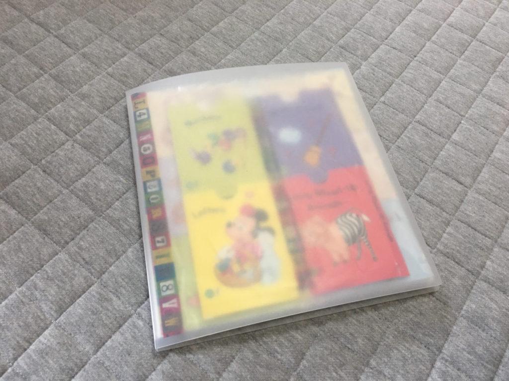 ゲーム・カード