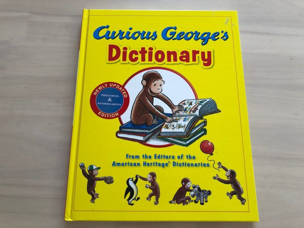 おさるのジョージ絵辞書